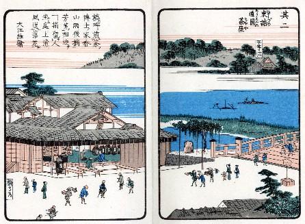 TsuenTeaShop